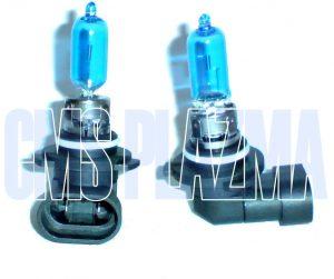 Pair 65W 9005 Hb3 7500K Xenon Headlight Bulbs Headlamp Spare Part Replacement