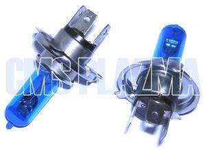 Pair 12V 55W H4 7500K Xenon Headlight Bulbs Headlamp Spare Part Replacement